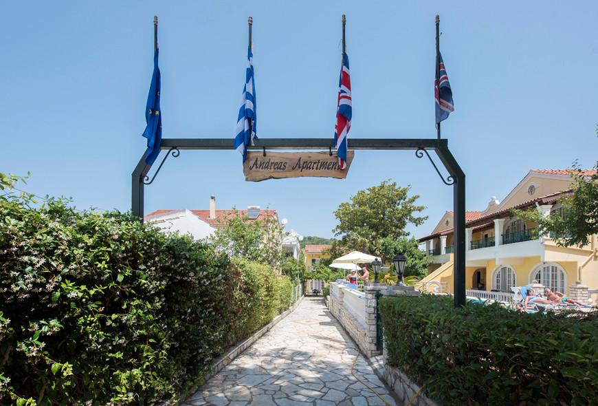 Andreas Pool Complex Entrance Kassiopi Corfu Greece