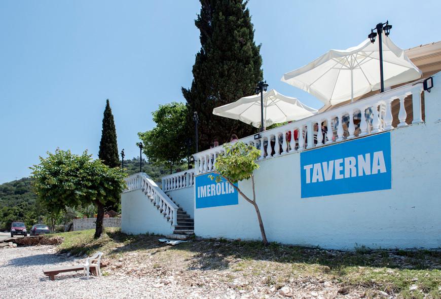 Imerolia Taverna Kassiopi Corfu Greece