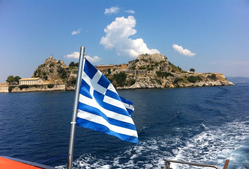 Corfu Town Fortress Greece